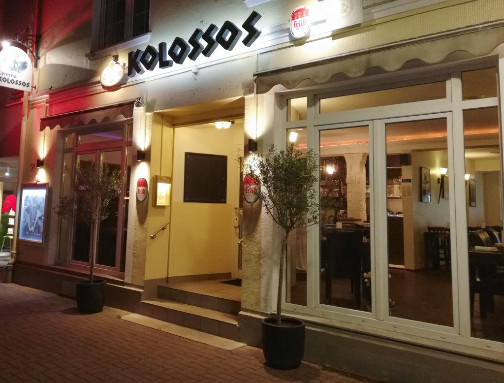 Eingang zu unserem Restaurant