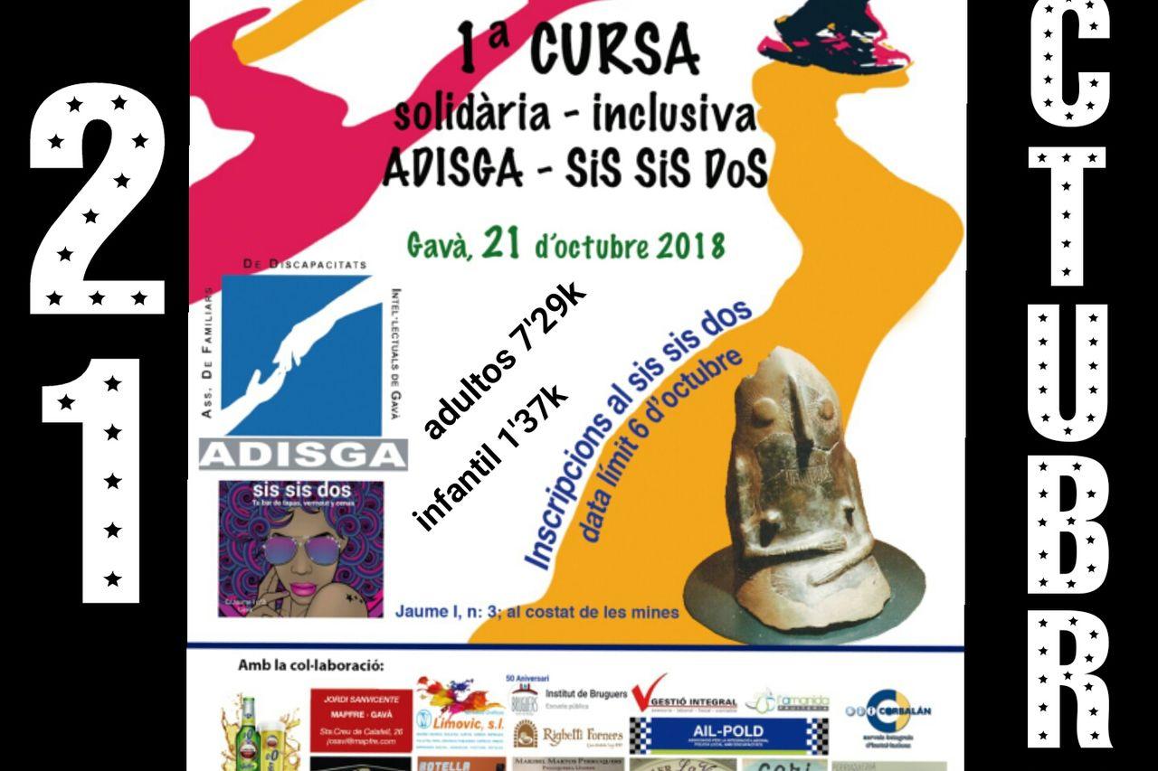 1a cursa solidaria Adisga-Sis Sis Dos