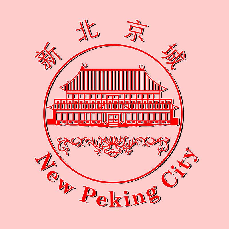 Chinees restaurant Roeselare - New Peking City - logo