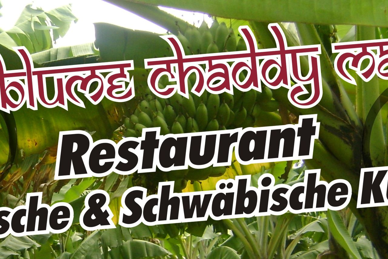chaddy masala sch tzenhaus br tzingen restaurant pforzheim deutsche indische k che in. Black Bedroom Furniture Sets. Home Design Ideas