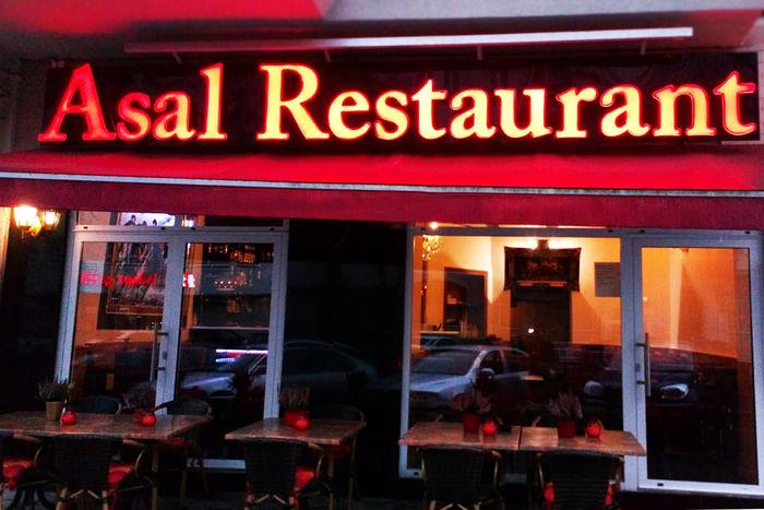 asal restaurant restaurant berlin arabian mediterranean oriental persian cuisine near me. Black Bedroom Furniture Sets. Home Design Ideas