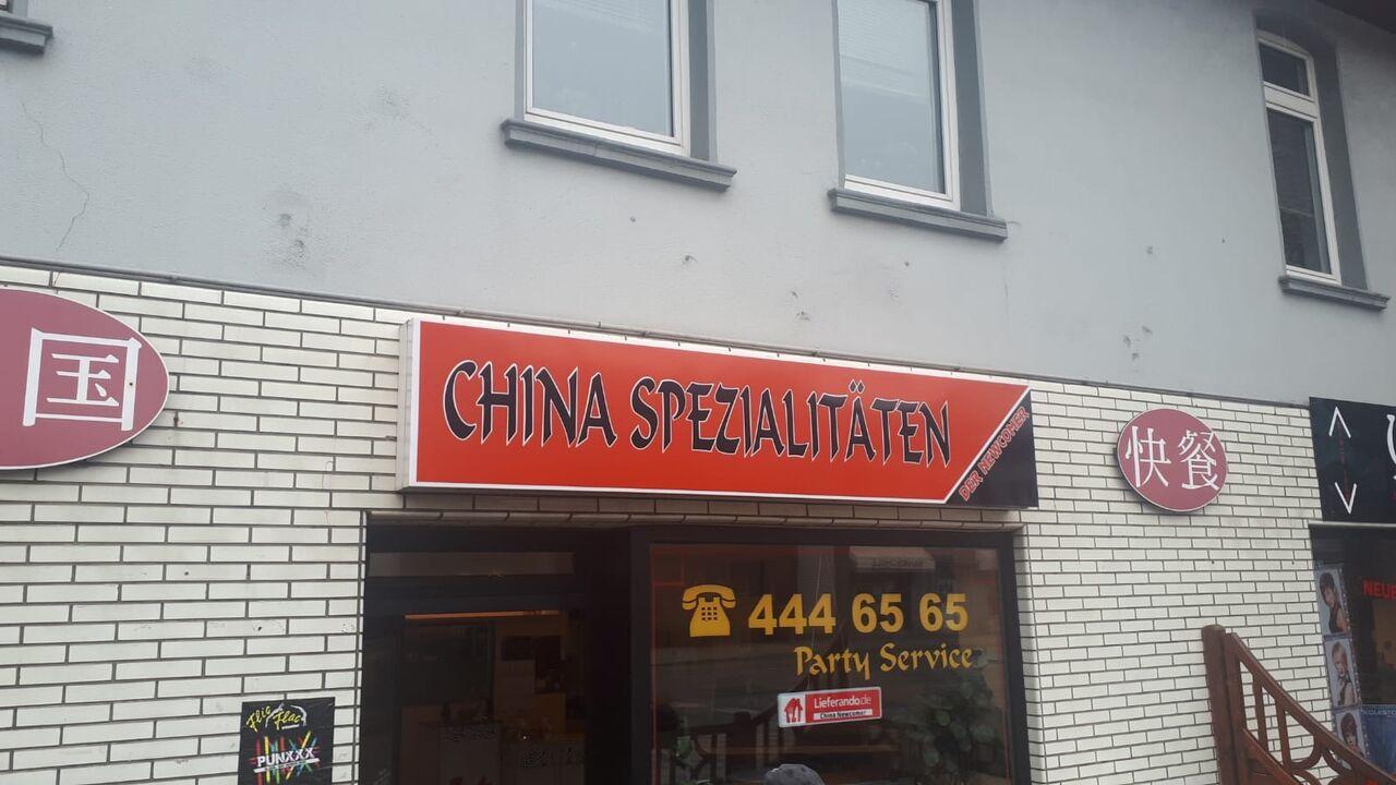 china newcomer